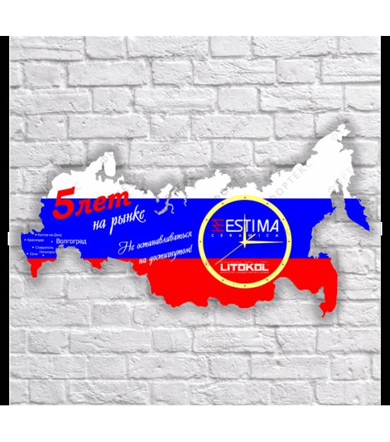 """Часы брендированные Россия (""""EATIMA"""") 400х220 мм"""