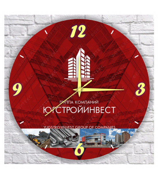 """Часы брендированные (""""Югстройинвест"""") d300 мм"""