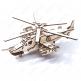 Фигурка (Вертолет)