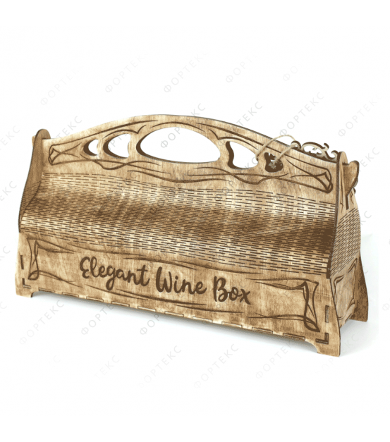 Коробка (Elegant Wine Box)