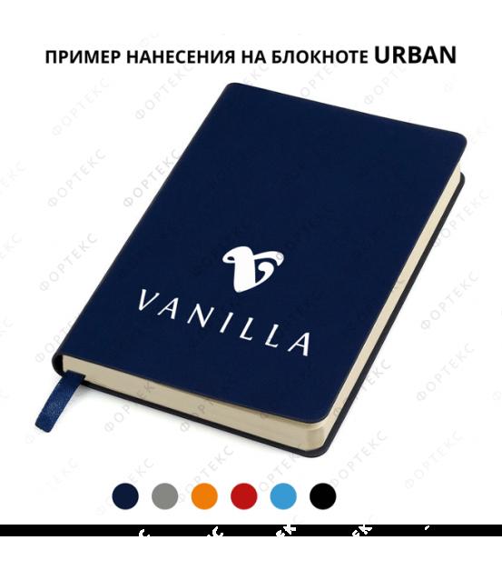 """Бизнес-блокнот """"URBAN"""", 130 × 210 мм, мягкая обложка, блок-линейка, тиснение"""