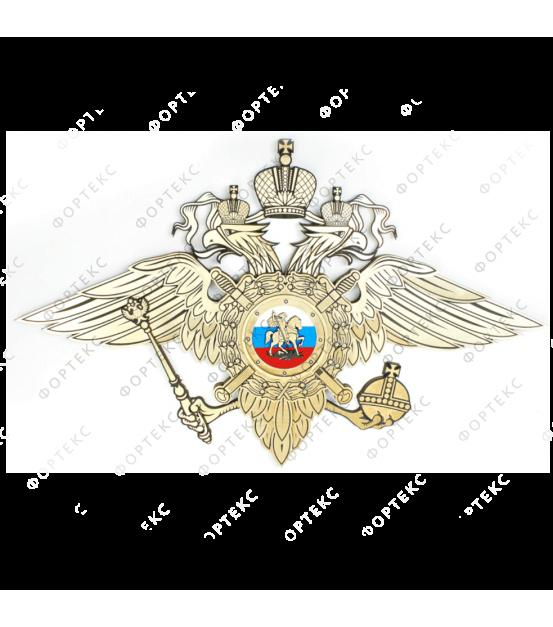 Герб МВД (многослойный)