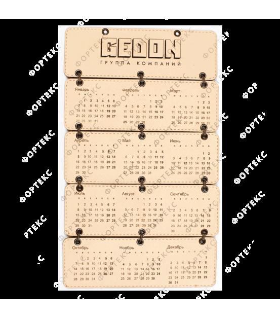 Календарь квартальный кожаный