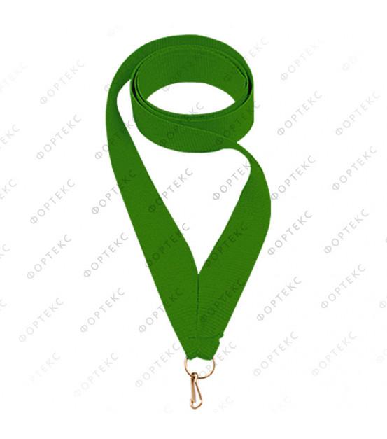 """Лента для медалей """"зеленая"""""""