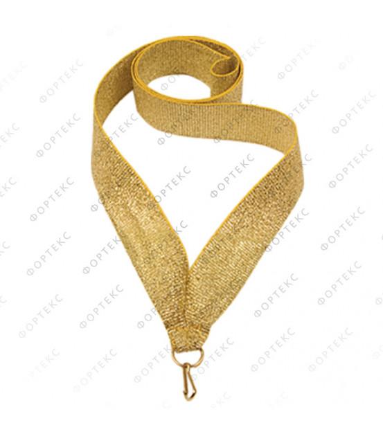 """Лента для медалей """"золото"""""""