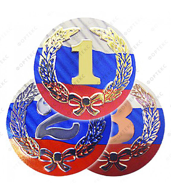 """Медаль """"MDRUS 522"""""""