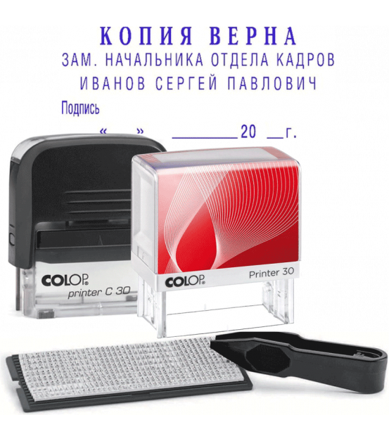 Colop Printer 30/1 Set