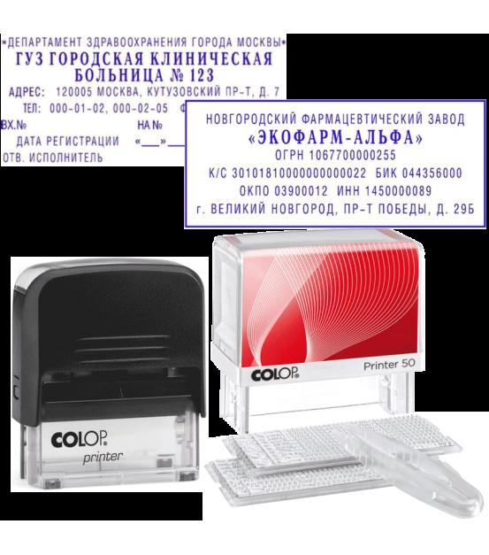 Colop Printer 50 Set-F