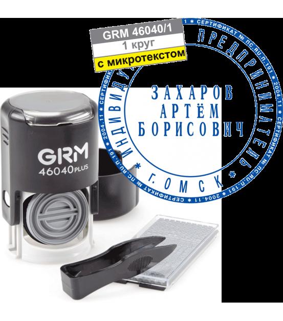 GRM 46040/1 Plus DIY