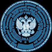 Печати гербовые по ГОСТу РФ