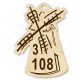 Номерок деревянный 80 х 60 мм