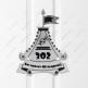 Номерок на дверь (вариант 1) 150 х 120 мм