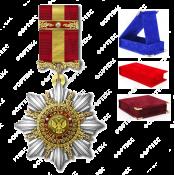 Орден «Бизнес слава»