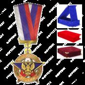 Орден «Звезда экономики»