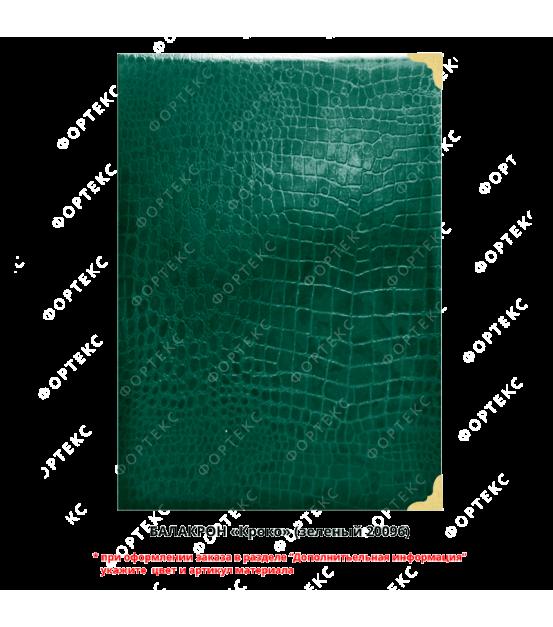 Папка БАЛАКРОН «кроко» (на бумажной основе)