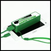 Портативные зарядные устройства с нанесением