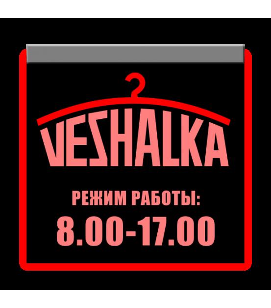 Табличка с подсветкой в профиле 350х350 мм (ALU-EDGE LED)
