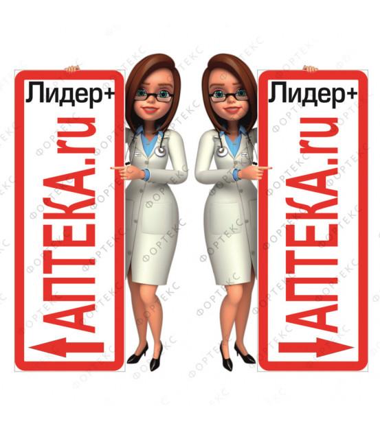 Ростовые фигуры