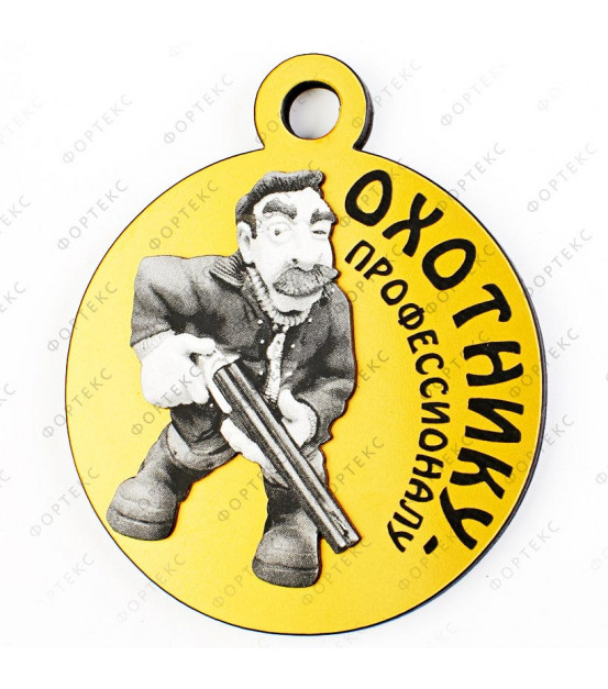 Сувенирная медаль (модель 1)