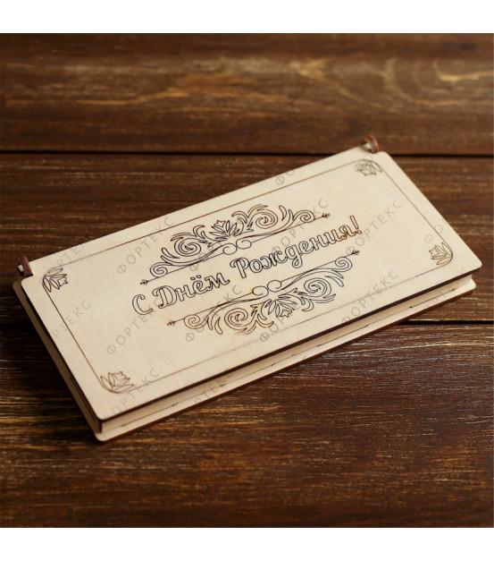 Купюрницы для денег