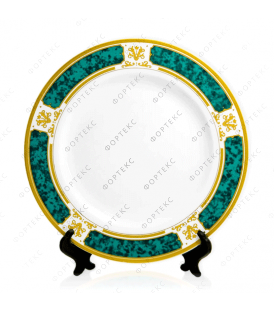 """Тарелка керамическая с каемкой """"зеленый мрамор с золотом"""" для сублимации, диаметр 200 мм, с подставкой"""
