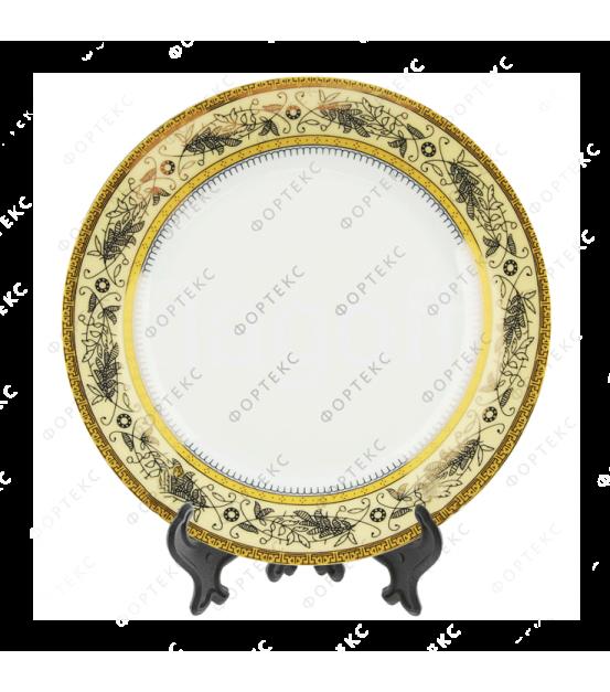 Тарелка керамическая с желтым рисунком,  для сублимации, диаметр 200 мм, с подставкой, в индивидуальной коробке