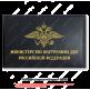Удостоверение БАЛАДЕК одноцветный (на бумажной основе)
